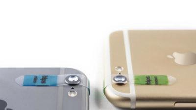 Smart Micro-Optics Blips